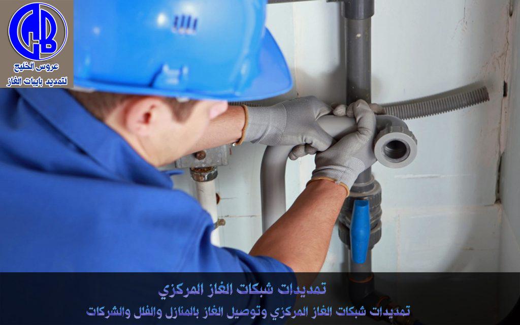 توصيل بايبات غاز في الكويت عروس الخليج