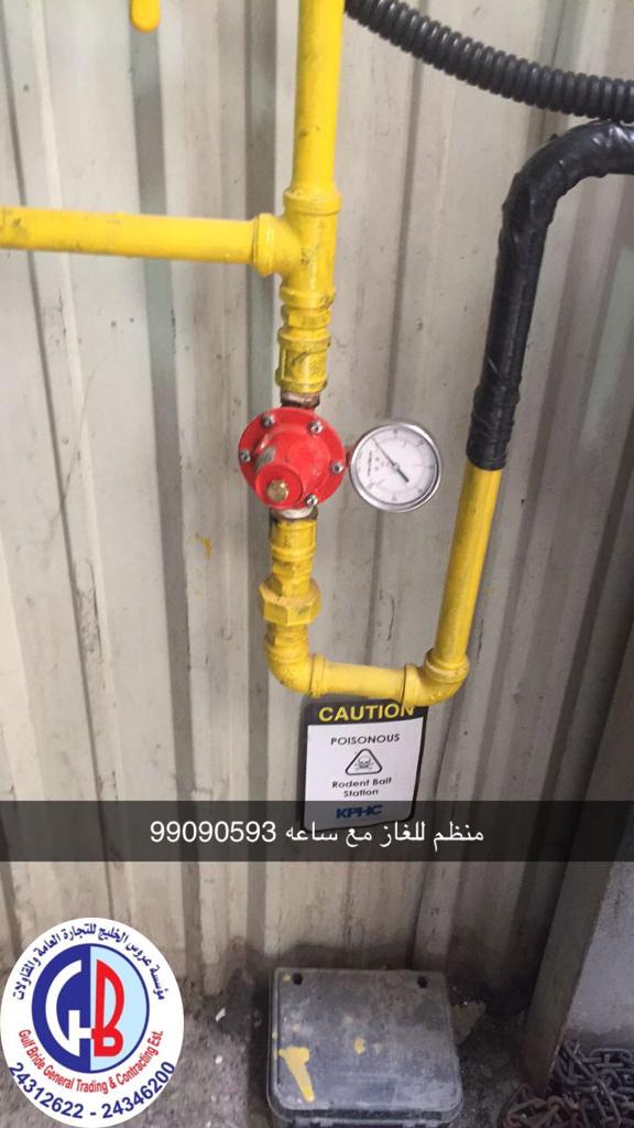 تمديد شبكة غاز بالكويت